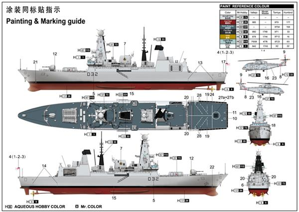 Trumpeter 1/350 HMS Daring Type 45 Destroyer Kit 04550Length: 434.7mmBeam: 67.7mmGlue and paints are required