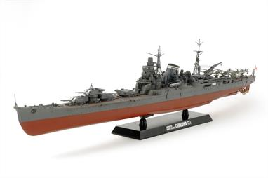 Tamiya 1/350 Japanese Imperial Navy WW2 Heavy Cruiser Chikuma Kit 78027