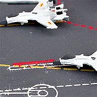 3 aircraft models supplied in this pack. The 1/1250 scale model of Liaoning by Albatros (product no. Alk 509, 94549) is supplied without aircraft.