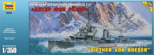Zvezda 1/350 German WW2 Destroyer Z-17 Diether Von Roeder Kit 9043Glue and paints are required to complete the model (not included)