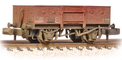 A new model of the BR steel-bodied open merchandise wagon.This model painted in the early version of the BR bauxite goods wagon livery.