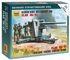 Zvezda 1/72 German 88mm Flak 36 WW2 Anti Air Gun Kit 6158